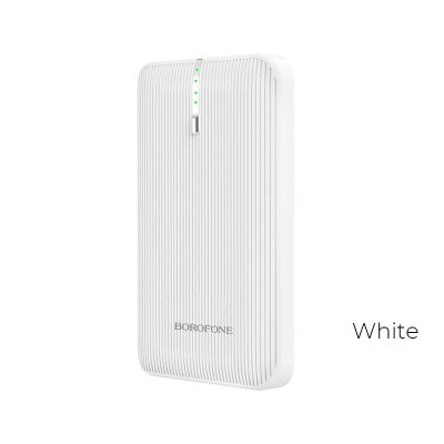 Power Bank Borofone BT18 Prosperous 7000mAh - White