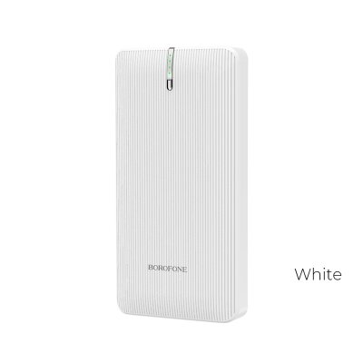 Power Bank Borofone BT18B Prosperous 25000mAh - White