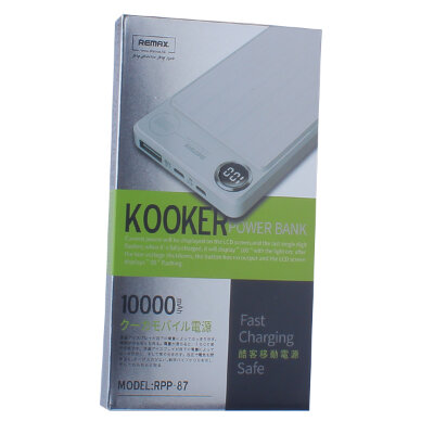 Power Bank Remax KOOKER 10000mAh RPP-87 - White