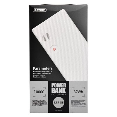 Power Bank REMAX  Dot series 10000mAh RPP-88 - White