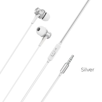 Наушники Borofone Wired earphones BM22 Boundless - Silver