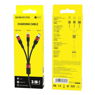 Кабель Borofone BX21 3-in-1 Outstanding charging data cable - Red
