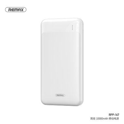 Power Bank Remax Jany Series 10000mAh 2USB RPP-147 - White