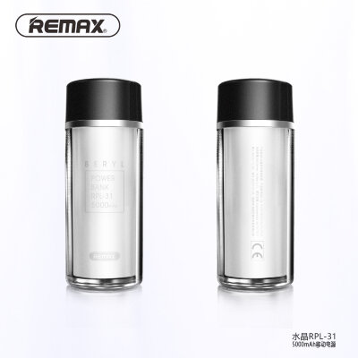 Power Bank Remax Beryl 5000mAh RPL-31 - White
