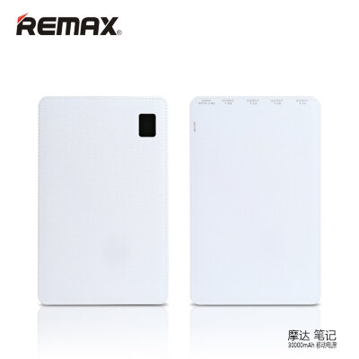 Power Bank 30000mAh Remax Proda Notebook PPP-7 - Белый