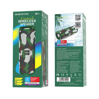 Колонка Borofone BR1 Beyond sportive wireless speaker - Camouflage Green