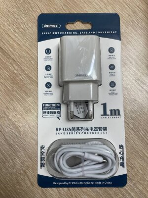 Сетевой адаптер Remax Jane Series 2.1A Dual USB Charger Set  RP-U35 Lightning - White