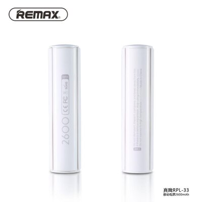Power Bank Remax 2600mAh Jadore Series RPL-33 - Белый