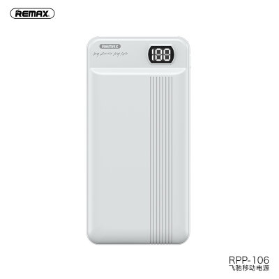Power Bank Remax 20000mAh RPP-106 Fizi - White