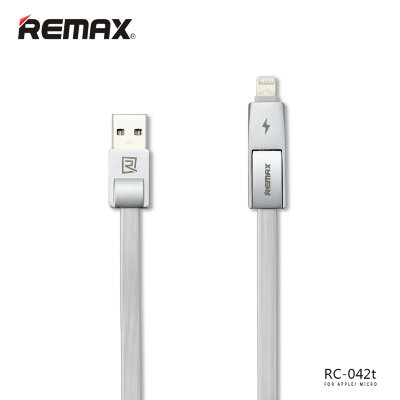 Кабель Remax Strive 2 в 1 RC-042t - Серебристый
