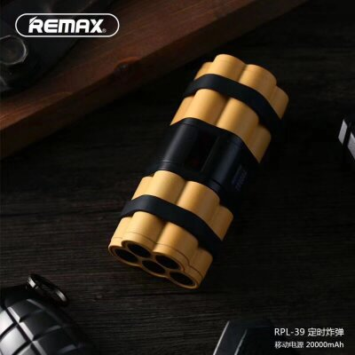 Power Bank Remax RPL-39 Timebomb series 20000mah - Cream
