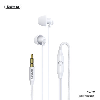Наушники REMAX Sleep Earphone RM-208 - White