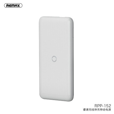 Power Bank REMAX RESU Wireless Holoder 10000mAh RPP-152 - White