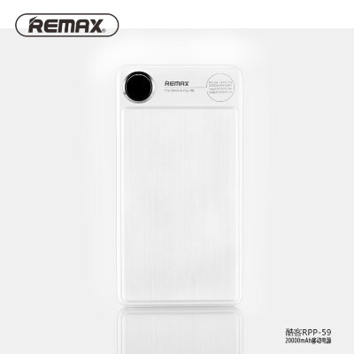 Power Bank Remax Kooker Series 20000mah RPP-59 - White