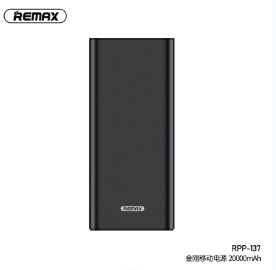 Power Bank REMAX KINKON Series 20000mAh RPP-137 - Black