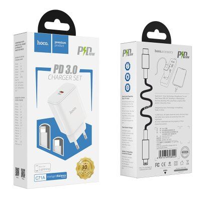 Зарядка hoco C71A Star speed PD3.0 charger set (Type-C to Lightning) (EU) - White