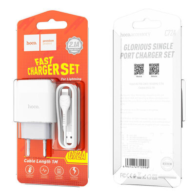 Зарядка hoco C72A Glorious single port charger set (Lightning) (EU) - White