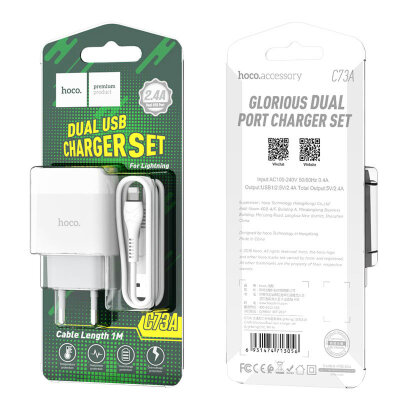 Зарядка hoco C73A Glorious dual port charger set (Lightning) (EU) - White