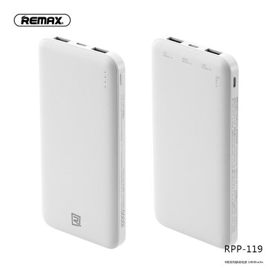 Power Bank REMAX Jane Series 10000mah RPP-119 - White