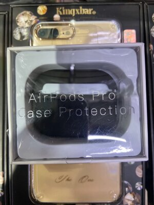 "Чехол ""Case Protection"" для AirPods Pro - Черный"