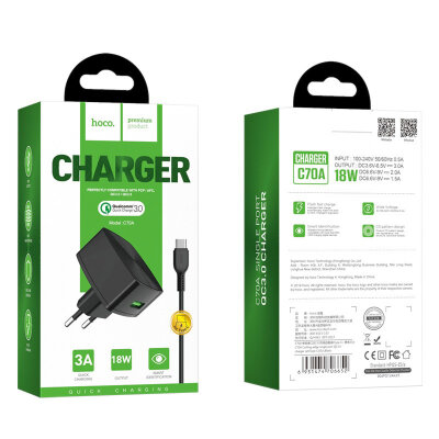 Сетевой адаптер hoco C70A Cutting-edge single port QC3.0 charger set (Type-C) (EU) - Black