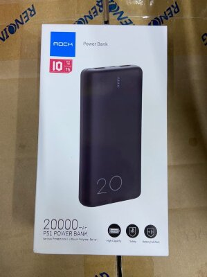 Power Bank Rock P51 20000mAh - Black