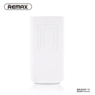 Power Bank 10000mAh Remax Flin RPP-72 - Белый