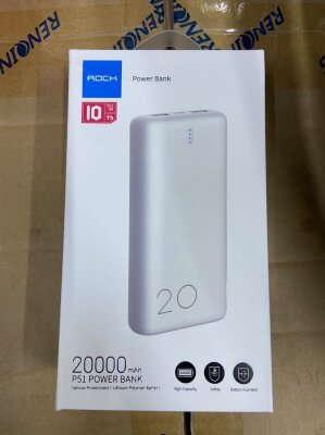 Power Bank Rock P51 20000mAh - White