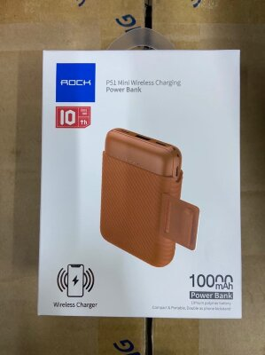 Power Bank Rock P51 mini 10000mAh - Brown
