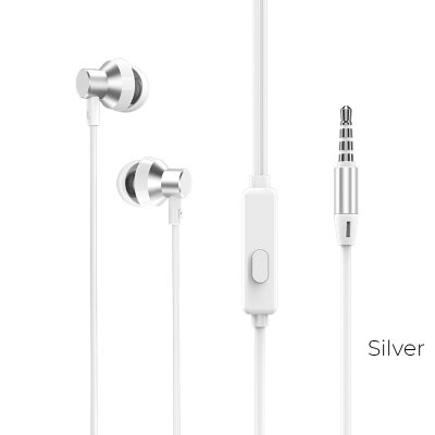 Наушники Borofone Wired earphones BM35 Farsighted - White