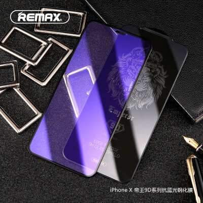 Защитное стекло Remax Remax Emperor Anti-blue series 9D glass for For iPhone X/XS GL-34