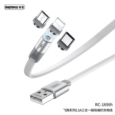 Кабель REMAX Flag Series 2.1A 3 in 1 magnetic charging cable RC-169th - White