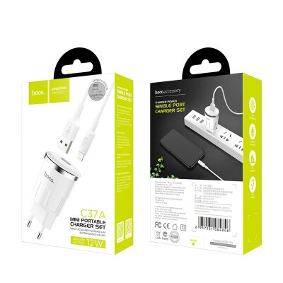 Сетевой адаптер hoco C37A Thunder power single port charger set (Apple) (EU) - White