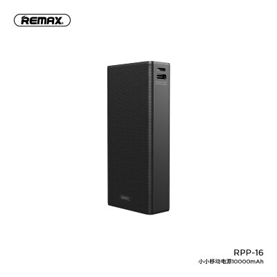 Power Bank Remax Xiaoxiao 10000mah RPP-16 - Black