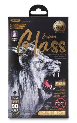 Защитное стекло Remax Emperor Anti-privacy series 9D glass for Iphone XS Max (6.5) GL-35