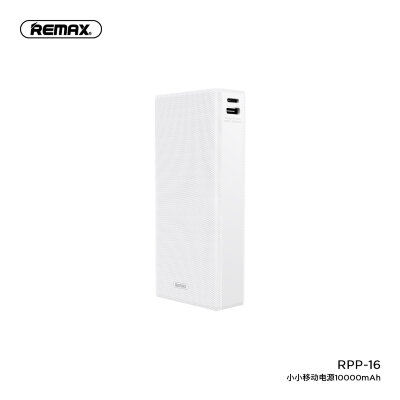 Power Bank Remax Xiaoxiao 10000mah RPP-16 - White