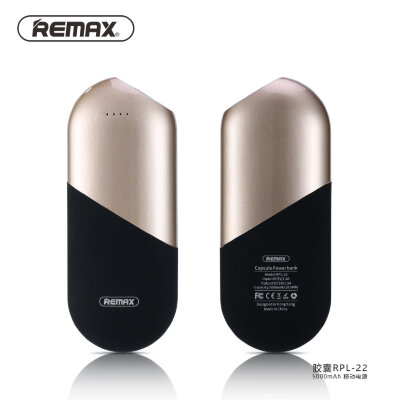 Power Bank 5000mAh Remax Capsule RPL-22 - Золотой