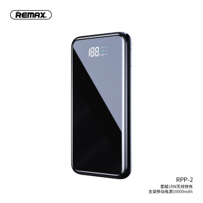 Power Bank Remax Sinyo Series wireless fast charging  PD+QC 3.0 10000mah RPP-2 - Black