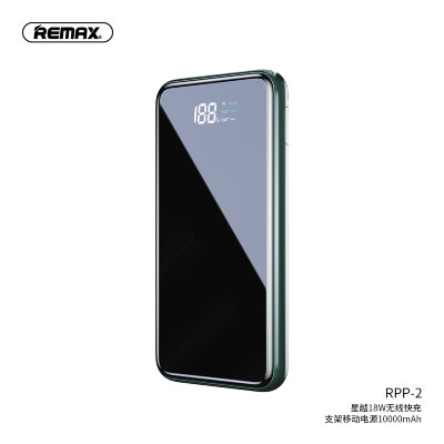 Power Bank Remax Sinyo Series wireless fast charging PD+QC 3.0 10000mah RPP-2 - Green