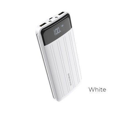 Power Bank Borofone BT21A Universal energy 20000mAh - White