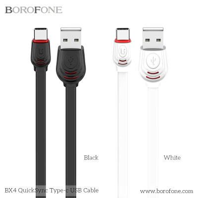 Кабель Borofone BX4 QuickSync USB Cable – Type-C - Черный