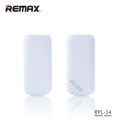 Power Bank 5000mAh Remax Pineapple RPL-14 - Белый