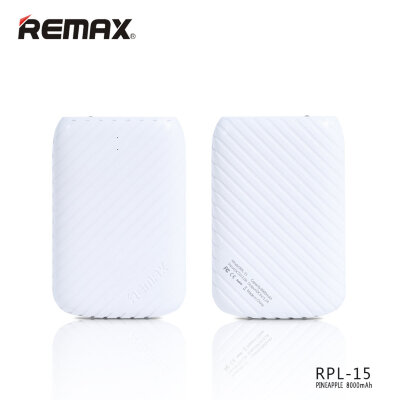 Power Bank 8000mAh Remax Pineapple RPL-15 - Белый