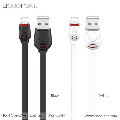 Кабель Borofone BX4 QuickSync USB Cable – Lightning - Белый