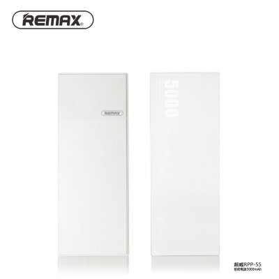 Power Bank 5000mAh Remax Thoway RPP-54 - Белый