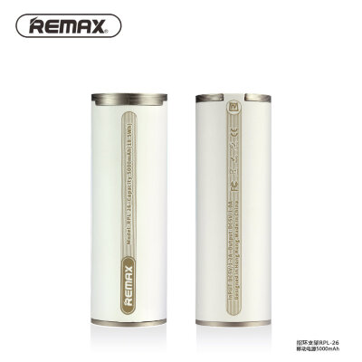 Power Bank 5000mAh Remax Ring Holder RPL-26 - Белый